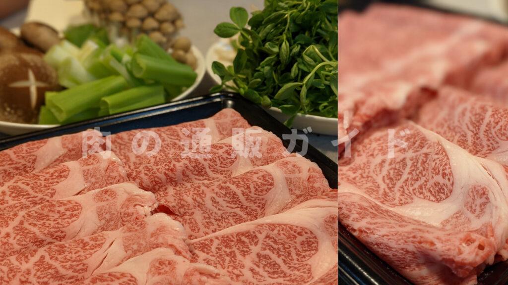 佐賀牛ですき焼き準備
